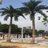 室內外玻璃鋼椰子樹, 遊樂場商場大廳擺放椰子樹及綠植