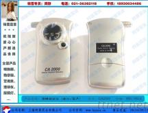 韩国ca2000(打印型)酒精检测仪