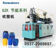 220L化工桶生產設備