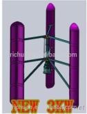2014最新日川3kw垂直轴家用风力发电机