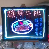 LED彩绘广告板