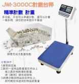 JWI-3000C新型计数台秤