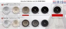 日本進口 IRIS 鈕釦 精緻 質感 女裝鈕釦 金屬 襯衫小釦