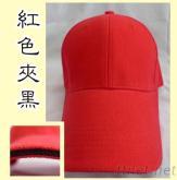 偉-六片磨毛帽