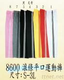 滚条束口运动裤