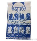 崴-運動毛巾