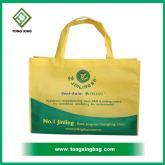 廣州工廠直銷環保購物袋,無紡布購物袋,廣告促銷袋