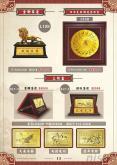 金獅獎座、日日見財開運金鈔畫、三折盒