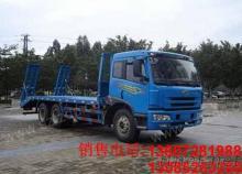 解放后八轮挖掘机拖车