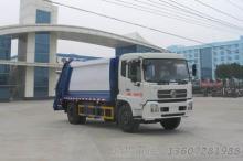 壓縮式垃圾車