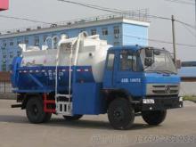 程力威牌CLW5120TCAT4型餐廚垃圾車