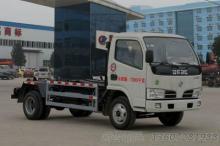 程力威牌CLW5070ZXX4型車廂可卸式垃圾車