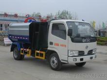 程力威牌CLW5040ZZZ3型自裝卸式垃圾車