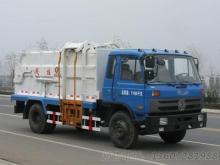 程力威牌CLW5110ZCYS型側裝壓縮式垃圾車