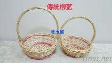 花藝資材,傳統柳籃