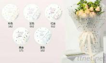 花束用-韓風霧面紙