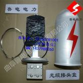 adss/opgw杆用塔用接頭盒光纜接續盒價格曲阜魯電鋁合金金屬接頭盒