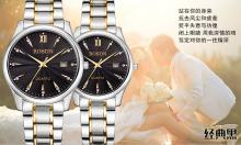 男款超薄手錶, 防水男士石英錶, 情侶錶鋼帶男錶