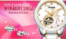 勞士頓正品女錶 陶瓷表時裝潮流鏤空全自動機械錶 防水女士手錶