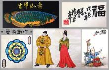 文创系列刺绣商品开发、设计, 小书包、背包、束口袋、团体服, 客制化生产