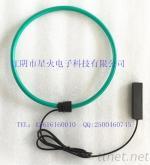 大电流 开口线圈 柔性电流互感器 罗氏线圈 洛氏线圈