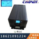 太陽能3000W逆變器 48V轉220V 家用逆變器可帶冰箱 空調 水泵 支持雙頻率切換 雙USB