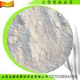 乾燥無水脫硫石膏粉