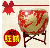 [u75 乐器王]中国大鼓, 战鼓, 堂鼓, 画龙鼓, 雕刻龙鼓