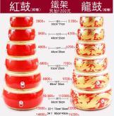 中国大鼓, 战鼓, 堂鼓, 画龙鼓, 雕刻龙鼓