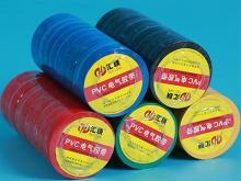 耐高溫防水高壓阻燃電工絕緣電線黑膠帶pvc膠布批發多色