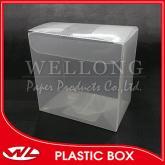 PP塑膠盒
