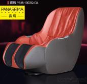 賽瑪新款迷你按摩躺椅1003Q-G4京東眾籌僅需3999!