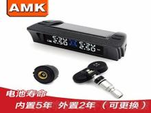 胎壓偵測器太陽能無線汽車輪胎胎壓監測器胎壓監測系統外置內置TPMS