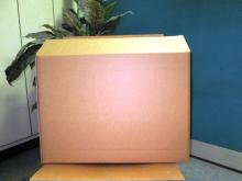 纸箱 纸盒 各类纸制品
