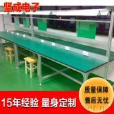 廠家生產 堅成BL08鋁型材工作台防靜電雙邊包裝生產線工作台