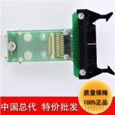 中国总代 日本YOKOWO连接器CCNM-050-26-FRC高频FFC/FPC测试夹子