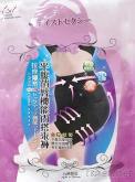 台灣製造 平腹機能按摩內褲