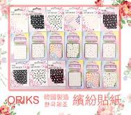 韓國指甲貼紙