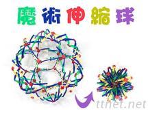 魔術球, 變大變小伸縮魔術球, 玩具批發, 庫存收購