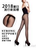 韓國T檔黑透膚絲襪 庫存批發 切貨批發