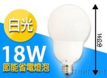 白光球型省电灯泡 18W 灯泡批发 切货