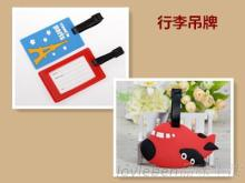 各式PVC文具, 手機配件