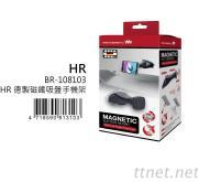 HR 德製磁鐵吸盤手機架