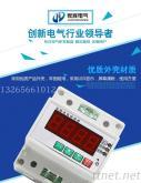 故障電弧探測器AFD電氣火災探測器監控系統智慧用電深圳工廠生產
