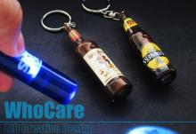 LED投影鑰匙圈, 手電筒鑰匙圈