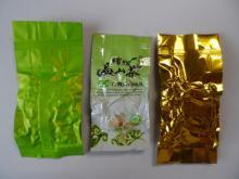 茶葉包裝袋, 鋁箔袋