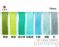 手提繩, 扁織帶, 包裝繩