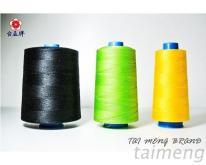 台孟牌 SP 縫紉線