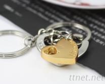 心心相印鑰匙圈