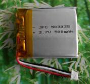503035 锂聚合物充电电池